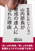 ochi_book_121212