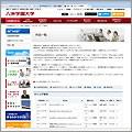 yashima_web
